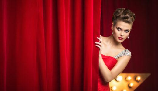 地味な星で女優になる方法